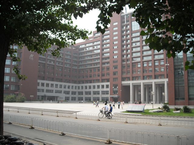 Renmin Business Faculty